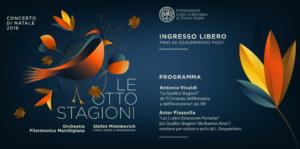 Visioninmusica presenta  Concerto di Natale 2018 LE OTTO STAGIONI
