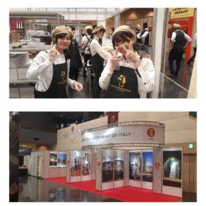 Al via la prima edizione di Eurochocolate Osaka: il Festival Internazionale del Cioccolato conquista il Paese del Sol Levante