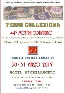 Il Palazzetto della Scherma protagonista della 44° Mostra-Convegno di filatelia e numismatica