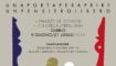 Dal 9 giugno Gubbio ospita la prima retrospettiva dedicata all'artista Nello Bocci